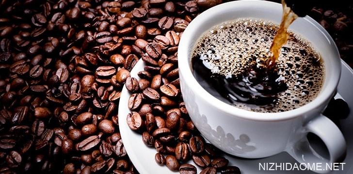 咖啡充满抗氧化剂。