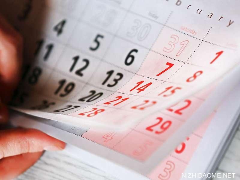 日历显示二月