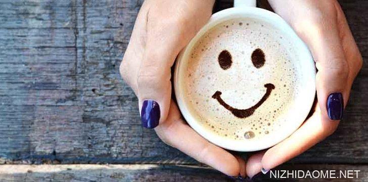 咖啡有助于预防抑郁症