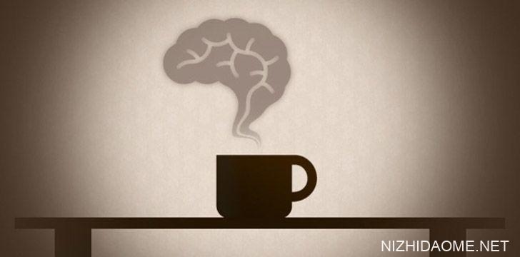 咖啡对您的大脑有益。