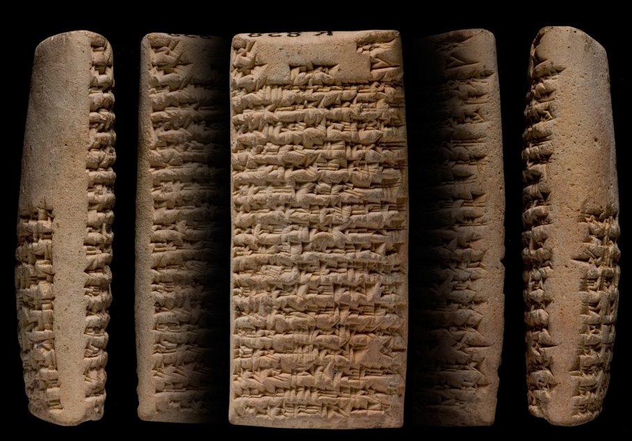 原始埃兰石碑之谜-破解世界上最古老的破译作品