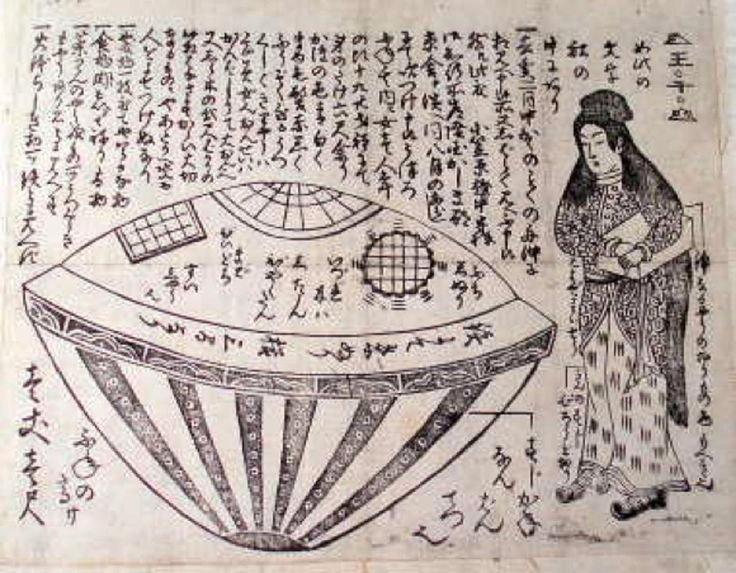 通过玻璃穹顶,目击者可以看到用未知语言书写的信件和装有液体(也许是水)的瓶子。