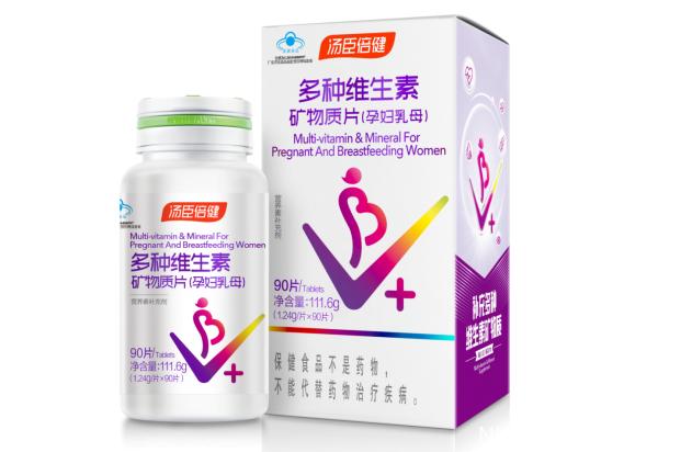 避开这些饮食误区 补充孕妇多种维生素助你更好坐月子