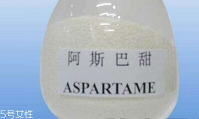 aspartame阿斯巴甜对身体有害吗