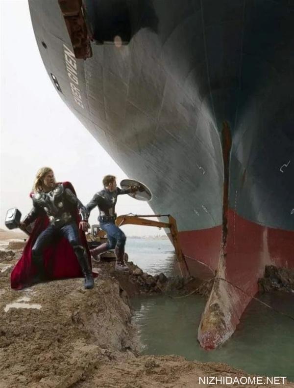 苏伊士运河搁浅货轮已恢复正常航道:谢谢你 哥斯拉!