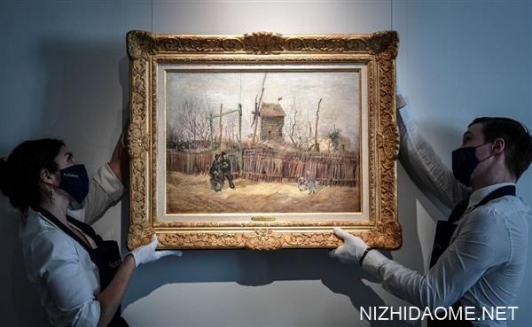 梵高134年前未公开画作拍出:成交价超1300万欧元