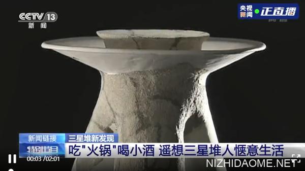 """考古只知道洛阳铲?新""""神器""""考古开启爽文模式"""