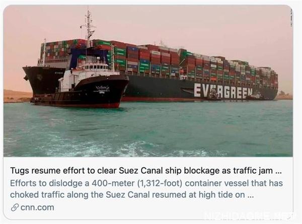 苏伊士运河堵了4天 哪些物价要涨?全球生活用品、食品等面临短缺