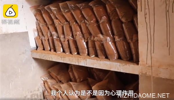 湖南一村庄用土泡水喝了200年:自信包治百病