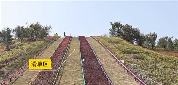 魔幻8D山城又上新!重庆一公园最大高差达70米