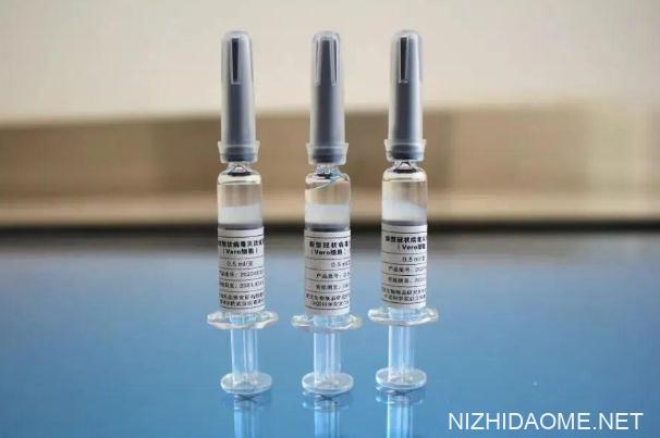 新冠疫苗打还是不打好 新冠疫苗有效期多久