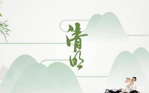 清明节为什么要放风筝 清明节为什么要荡秋千