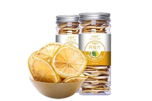 柠檬干片能和茶叶一起泡吗 柠檬干片能直接吃吗