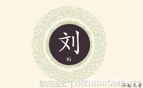 中国排名第一的姓氏 姓氏哪里分布最多 第2页 排名 姓氏 百家姓 第1张