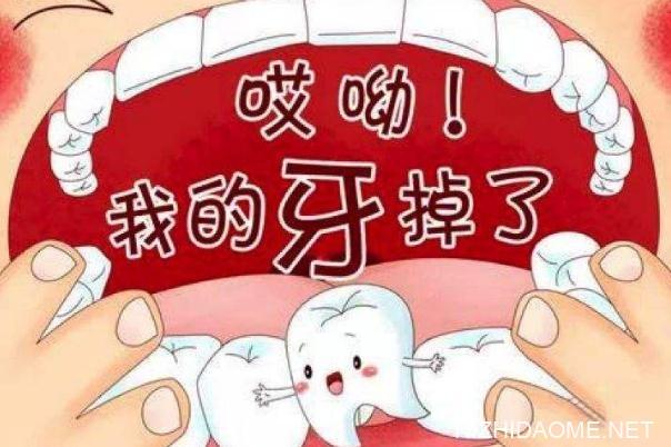 儿童换牙是全部都换吗 儿童换牙几岁开始换