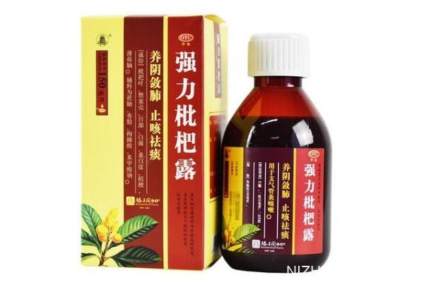 枇杷止咳糖浆的功效和作用 枇杷止咳糖浆的成分