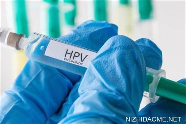 接种hpv疫苗是不是就不会得宫颈癌 接种hpv疫苗前需要检查哪几项