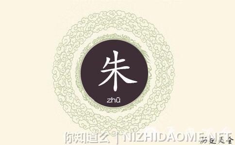 中国排名第一的姓氏 姓氏哪里分布最多 第5页 排名 姓氏 百家姓 第1张