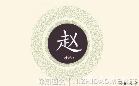 中国排名第一的姓氏 姓氏哪里分布最多 第3页 排名 姓氏 百家姓 第2张