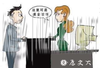 古人也会以貌取人 看看刘邦以貌取人的下场 汉朝 西汉 历史 刘邦 第1张