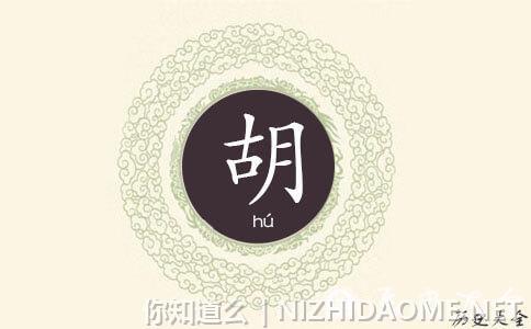 中国排名第一的姓氏 姓氏哪里分布最多 第5页 排名 姓氏 百家姓 第2张