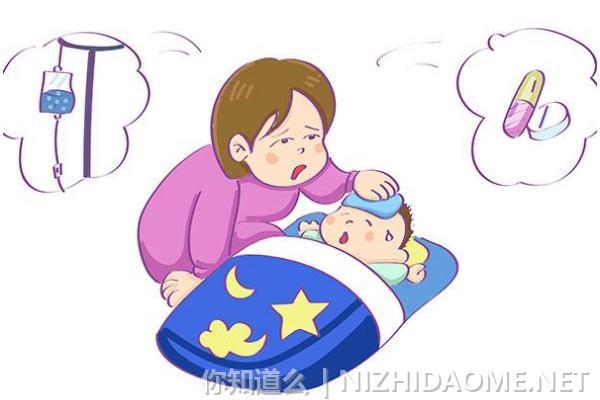 宝宝发烧反反复复怎么回事 宝宝发烧反反复复的怎么办