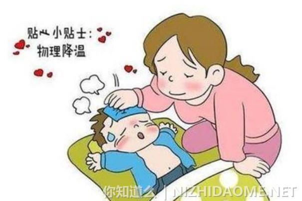 宝宝发烧一般持续几天 宝宝发烧好转的征兆