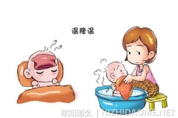 宝宝发烧的原因有哪些 宝宝发烧的症状有哪些症状
